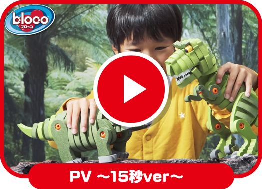 PV ~15秒ver~